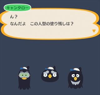 FullSizeRender_2_R.jpg