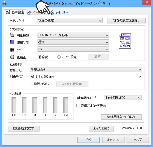 111_R (1).jpg