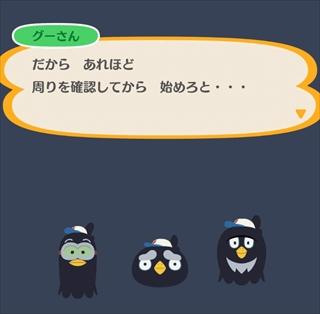 FullSizeRender_1_R.jpg