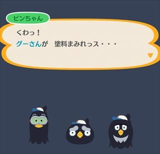 FullSizeRender_R.jpg
